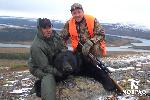 george-river-black-bear-hunting.jpg